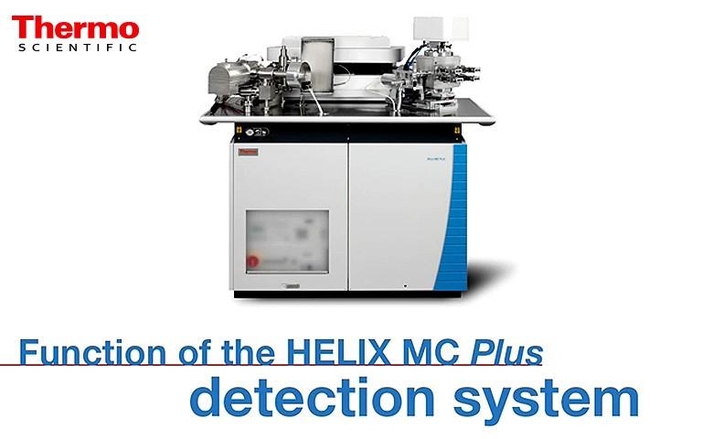 helix-mc-plus-noble-gas-ms-detection-system