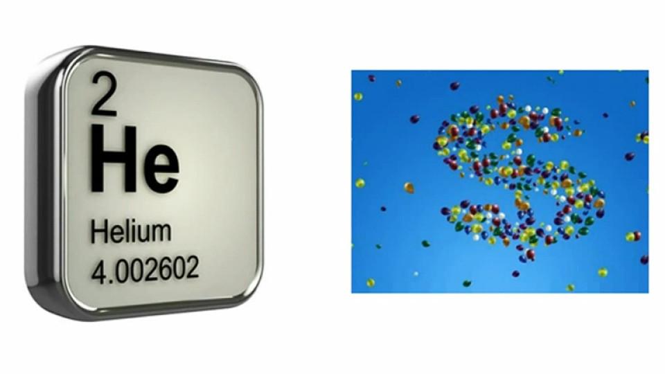 E1488-Webinar