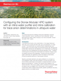 dionex-modular-hpic-system